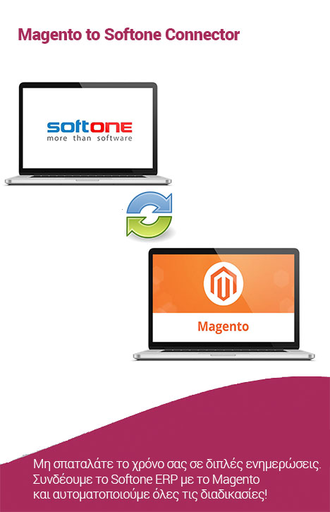 Magento to Softone Connector